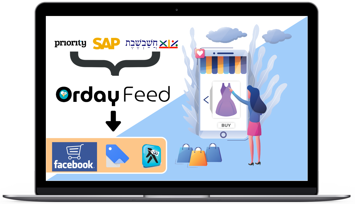 Orday Feed Automation Google SAP חשבשבת